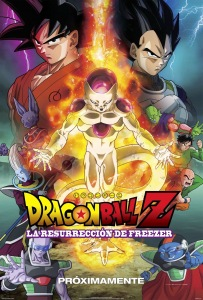 Dragon_Ball_Z_La_Resurrección_De_Freezer_Poster_Oficial_Latino_JPosters